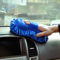 New Ultrafine Fiber Chenille Anthozoan Car Wash Gloves Microfiber Chenille Car Washer Supplies Free Shipping