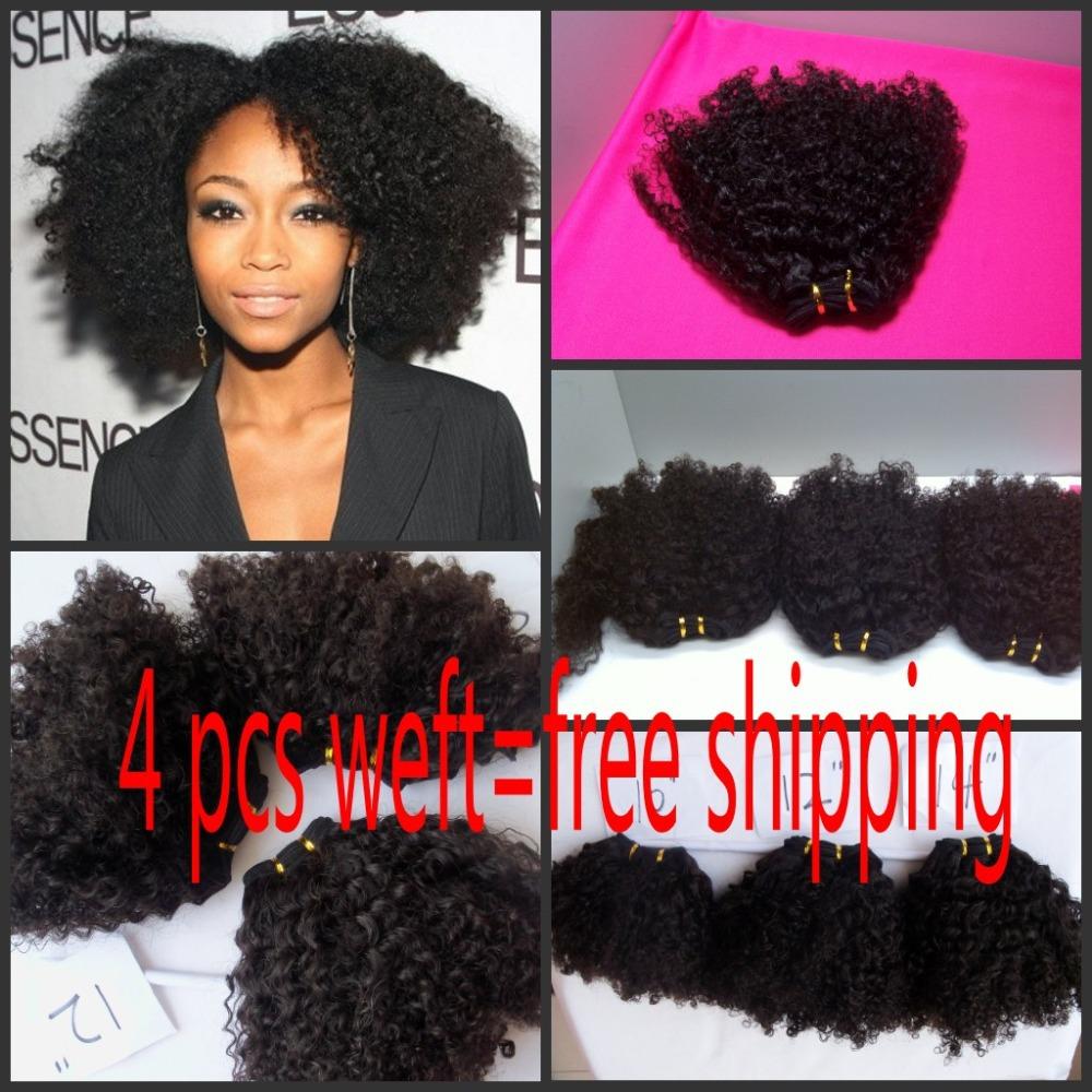 Qingdao Beauty Hair 8/34inches 4 /, 100 /pc, br1001 qingdao