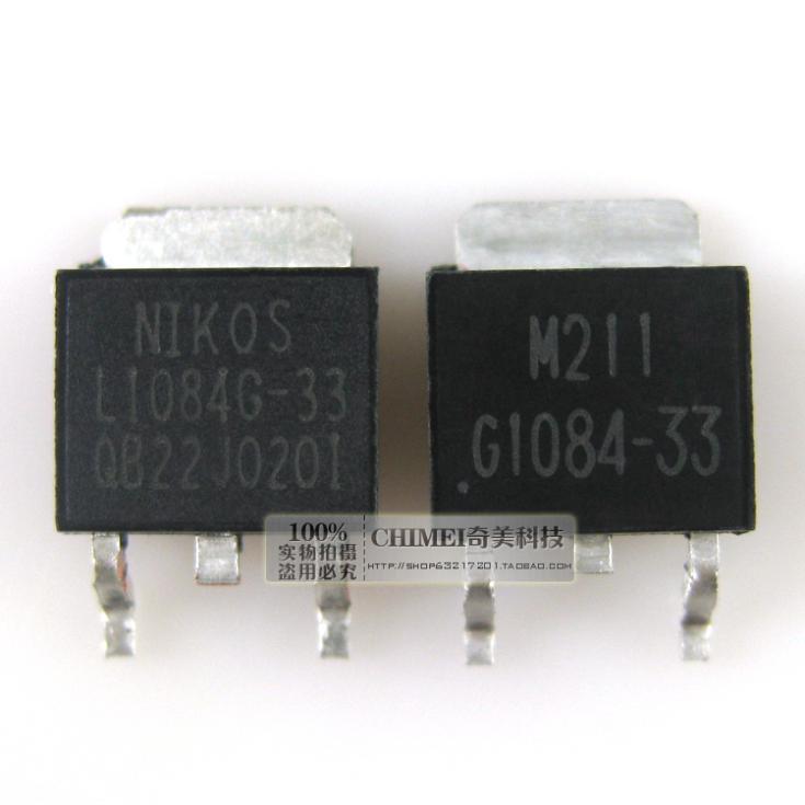 Ams / BM1084-3.3 небольшой