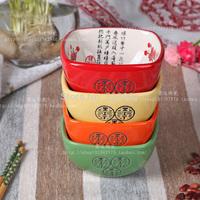 1PCS Bowl set ceramic rice bowl dinnerware set porridges japanese style colorful bowls gift+Free shipping