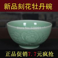 Longquan celadon peony stencilling bowl rice bowl tableware bowlful ceramic gifts set+Free shipping
