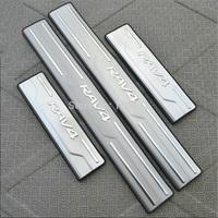 High Quality! Side Door Sill Threshold / Scuff Plate TRIM For 2013 2014 TOYOTA RAV4 RAV 4  13 14