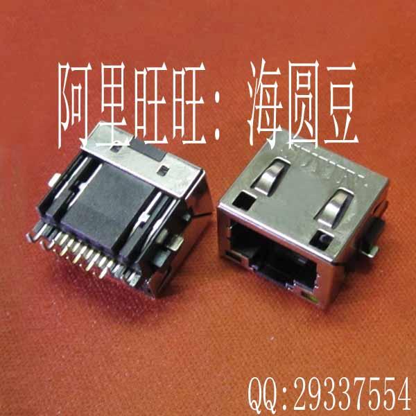 S 6820 S и Acer Aspire