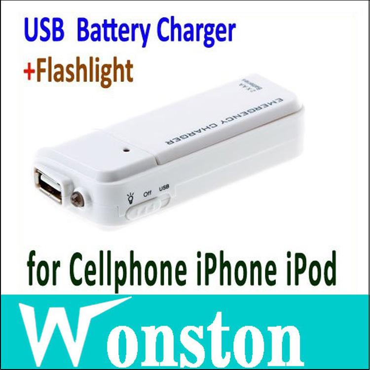 Портативный usb чрезвычайных батарея зарядное устройство