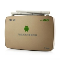 Smart Media Player Android TV Box A31S Quad Core Android 4.1 1GB 8GB Golden
