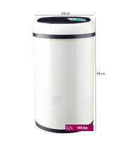 Home office guest room WC bar club muti-color  12L IR sensor electonic touchless automatic rubbish bin