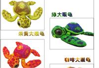 Special big promotion * Sea Turtle Paradise * big eyes turtle turtle plush toy birthday gift home Jushi