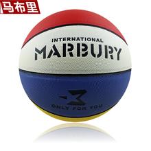 wholesale genuine leather basketball