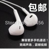 Computer phone MP3 DIY headset