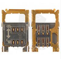 SIM Card Connector for Nokia 202 Asha, 203 Asha, 300 Asha, 311 Asha, 7230 Cell Phones