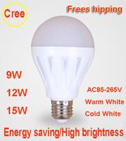 Wholesale Energy saving LED bulb 9W 12W 15W 85- 265V E27 led lamp cold/warm white led lamps for home 220V 110V e27 free shipping