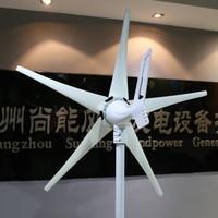 300w 5 blades 12V/24V horizontal good performance wind generator