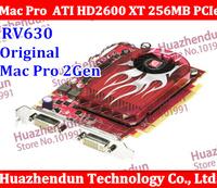 Original Mac Pro  ATI Radeon HD 2600 XT RV630 256MB DDR3 PCIe Video Card macpro HD2600 XT for 2Gen mac machine 08-12