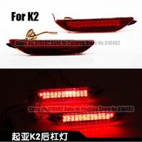 Free Shipping Car Red Len Rear Bumper Reflector LED Stop Brake Light LED brake rear Lamp for  Kia K2 Bumper Reflector LED lamp