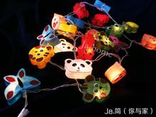 animal lantern promotion