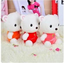 wholesale sweet bear