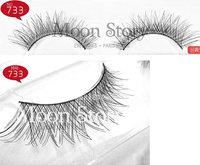 free shipping, 2014 new style false eyelash  wholesale Medical fiber false eyelashes  no.733