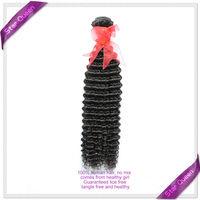 4pcs lot unprocessed virgin Malaysian kinky curly hair weave wavy Malaysian curly hair extension Wholesale hair bundles