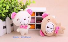 small stuffed teddy bears promotion