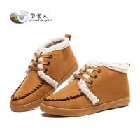 Free shipping women boots new doug cotton shoes Since help warm flat non-slip short boots shoes