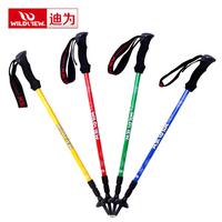 Outdoor sticks carbon super light Fold mountain telescopic cane cane stick