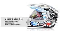 Free shipping TANKED tank helmet motorcycle helmet cross helmet full helmet T340 White Wolf