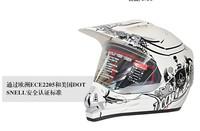 Free shipping TANKED tank helmet motorcycle helmet cross helmet full face helmet T340 white CRO-B