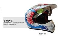 Free shipping TANKED tank helmet motorcycle helmet cross helmet full helmet T340 pearl white YBX