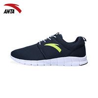 Anta men's sport shoes anta male 2014 men's gauze jogging shoes breathable running shoes Men