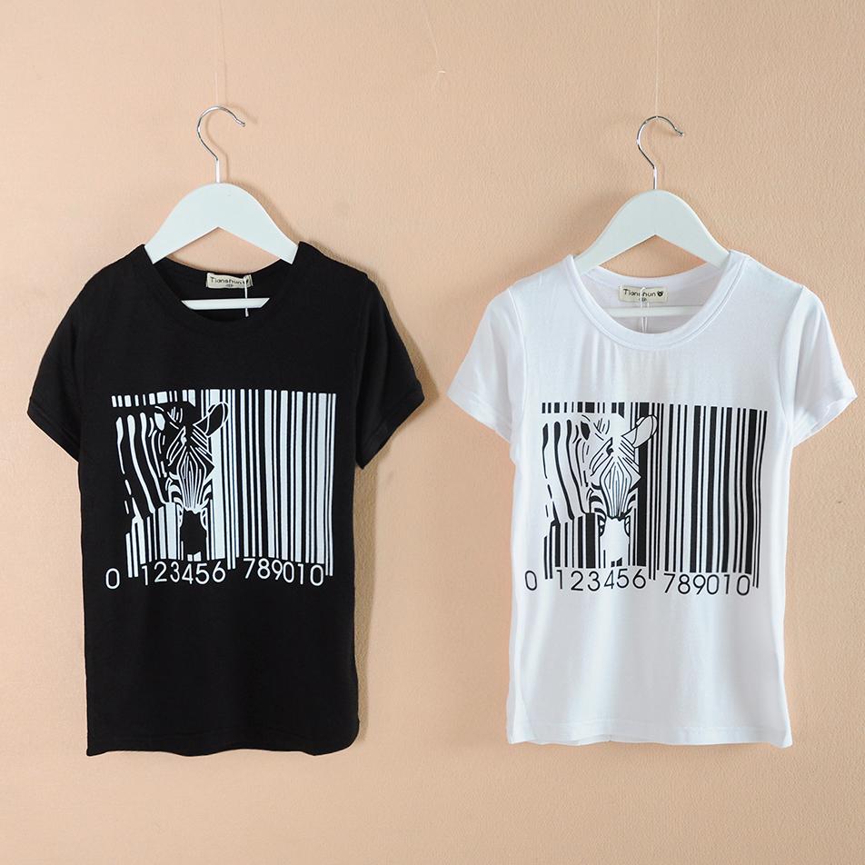 Cool Boys T Shirts