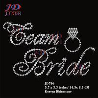 Wedding Team Bride Iron-On Rhinestone Diamante Hotfix Bling Gem Motif Crystal 20pcs/lot