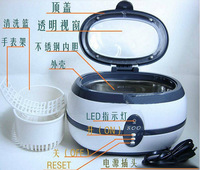Miniature ultrasonic cleaning instrument