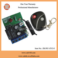 ZK1PC+ZY2-E,Universal,Mini Fixed code control,80M,1channel,Mini size,interlocking,with time delay function