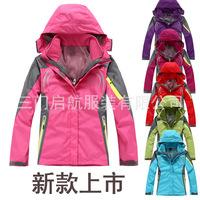2014 new female ski-wear, outdoor wind two-piece women with bladder detachable mountaineering wear breathable YAAW003