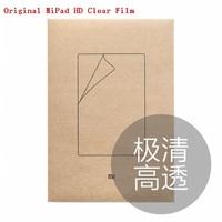 Free Shipping!100% Original Xiaomi PAD Accessories For Xiaomi MiPad  HD Clear Film/MiPad Tablet PC Screen Protectors Film