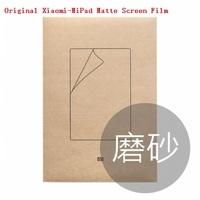 Free Shipping!100% Original Xiaomi PAD Accessories For Xiaomi MiPad Matte Screen Film/MiPad  Screen Protectors Film