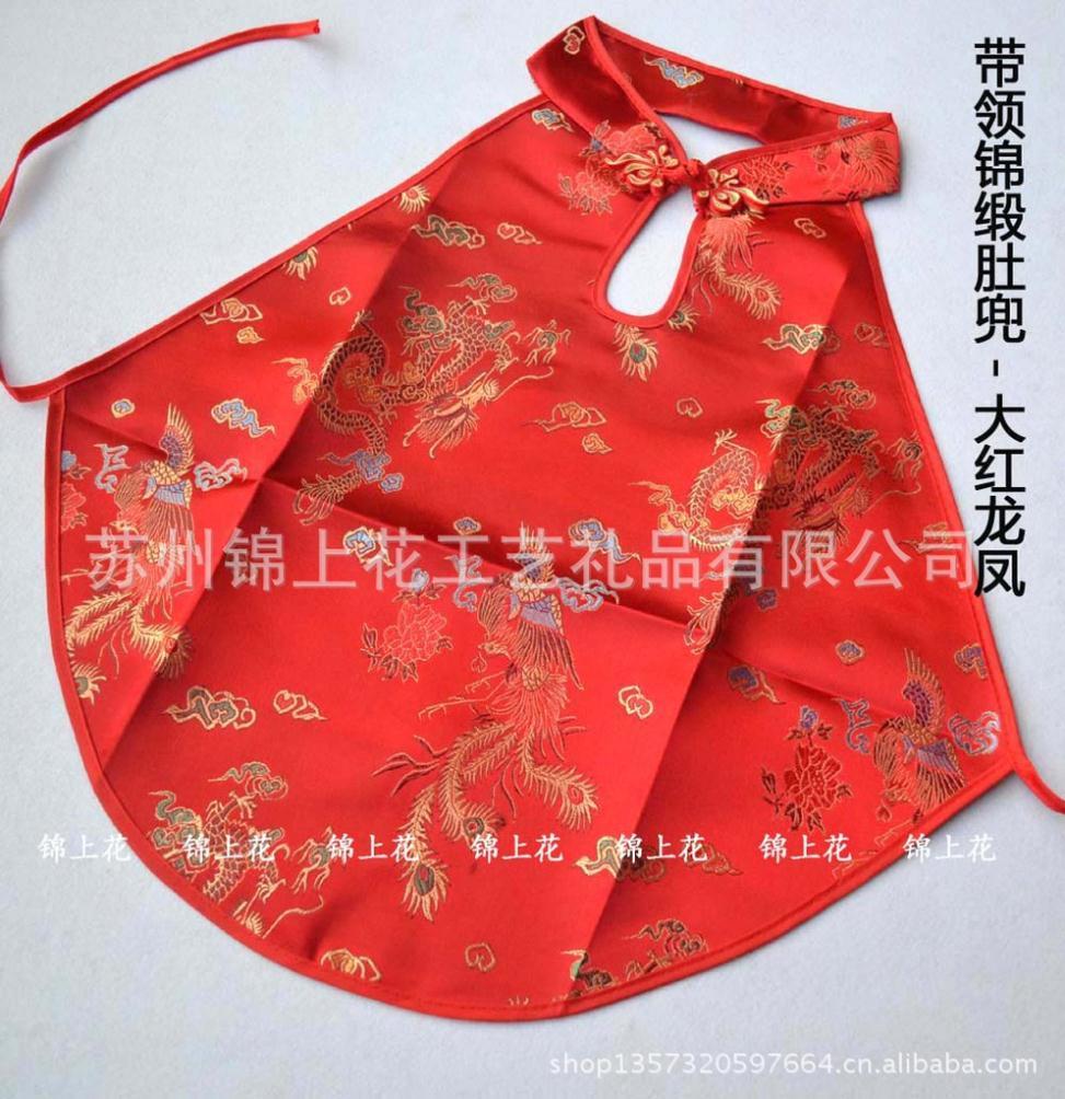 H010 Wholesale sexy lady frog led retro classic apron professional wholesale direct(China (Mainland))