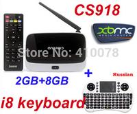 Rii i8 Russian keyboard + Bluetooth CS918/Q7/MK888 Android 4.2 TV Box Quad Core Smart IPTV Receiver Media Player HDMI WiFi XBMC
