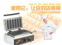 Hot Sale 110V/220V Commercial Use Electric Lolly Waffle Maker Machine Hot dog machine