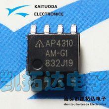 wholesale led driver chip