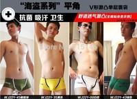 3010-PJ 1 pcs 8colors Mens Boys Cool Low-waist  swimming trunks  cotton  Pirate Print Sexy  Underwear 4colorssizes