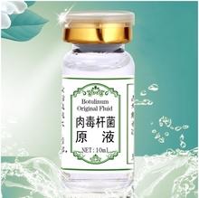 anti wrinkle serum promotion