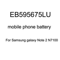 3100mAh EB595675LU Battery for Samsung Galaxy Note 2 N7100 N7105 Battery without Retail Package 20 pcs Free by Singapore Post
