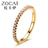 ZOCAI Real 18K yellow gold 0.174 ct certified genuine diamond wedding women ring I-J / SI Genuine diamond fine jewelry