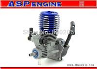ASP three-blade models 15 cq 2.5 CC vehicle engines