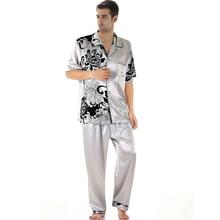 Top Quality Men's Satin Sleepwear Casual Style Summer Silk Couples Plus Size Satin Pajama Set Mens Pyjamas Plus Size XXXL(China (Mainland))