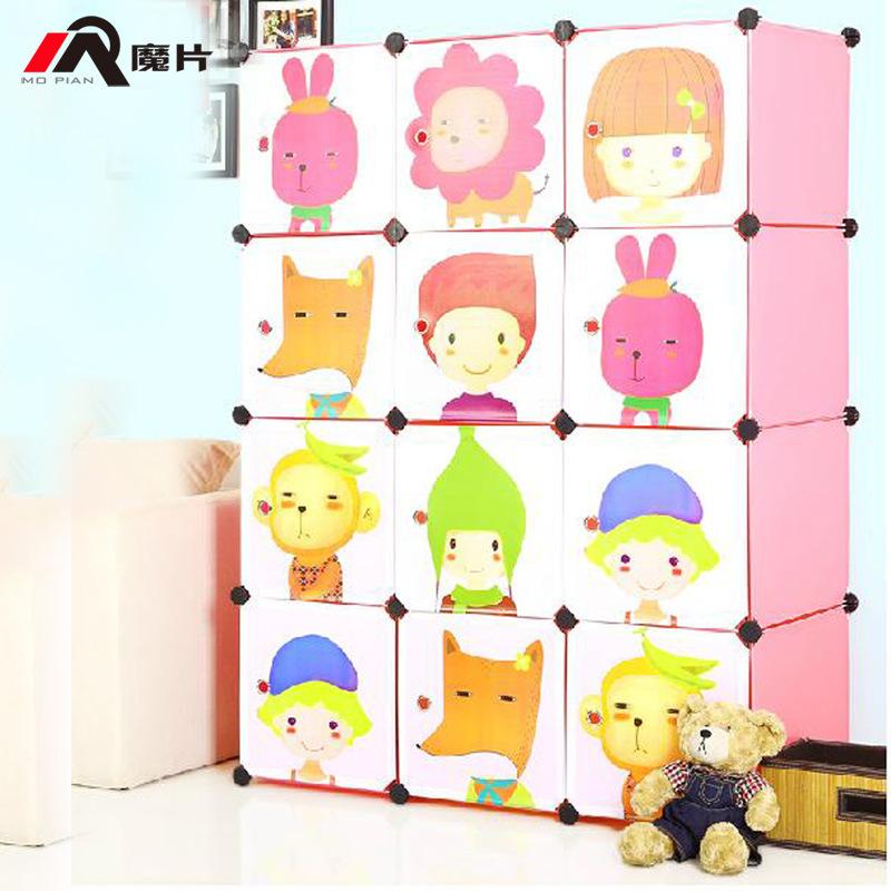 12 grid Korean children simple wardrobe combination folding removable large metal steel reinforced plastic dust IKEA(China (Mainland))