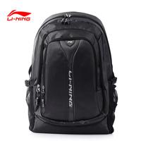 Free shipping!! 2014 Fashion Waterproof Men hiking Bags women Backpack Sport duffle Bag Gym Bag