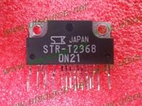(IC)STR-T2368:STR-T2368 10pcs