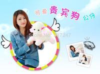 Free shipping high-grade large plush stuffed toy poodle dog doll doll birthday ritual items Shepherd 50cm
